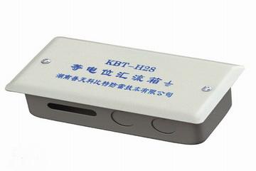 等电位汇流箱KBT-H28