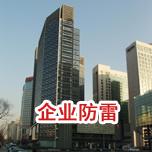 企业综合万博体育app