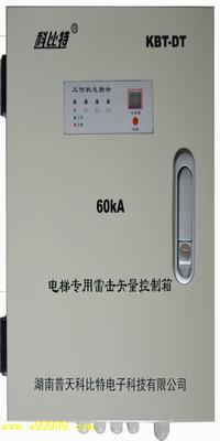 电梯电源系统万博体育app器-低电压配电系统电涌保护器